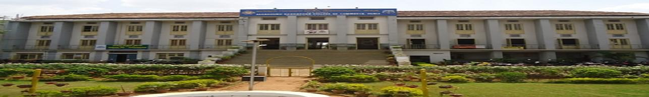 Jagadguru Gangadhar College of Commerce - [JGCC], Hubli
