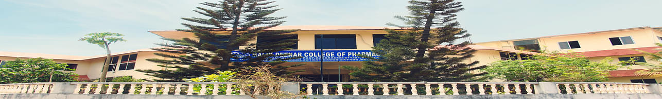 Malik Deenar College of Pharmacy - [MDCP], Kasaragod