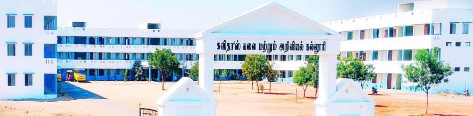 Kavitha's College of Arts and Science