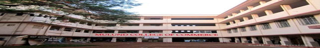Mulund College of Commerce, Mumbai - Course & Fees Details