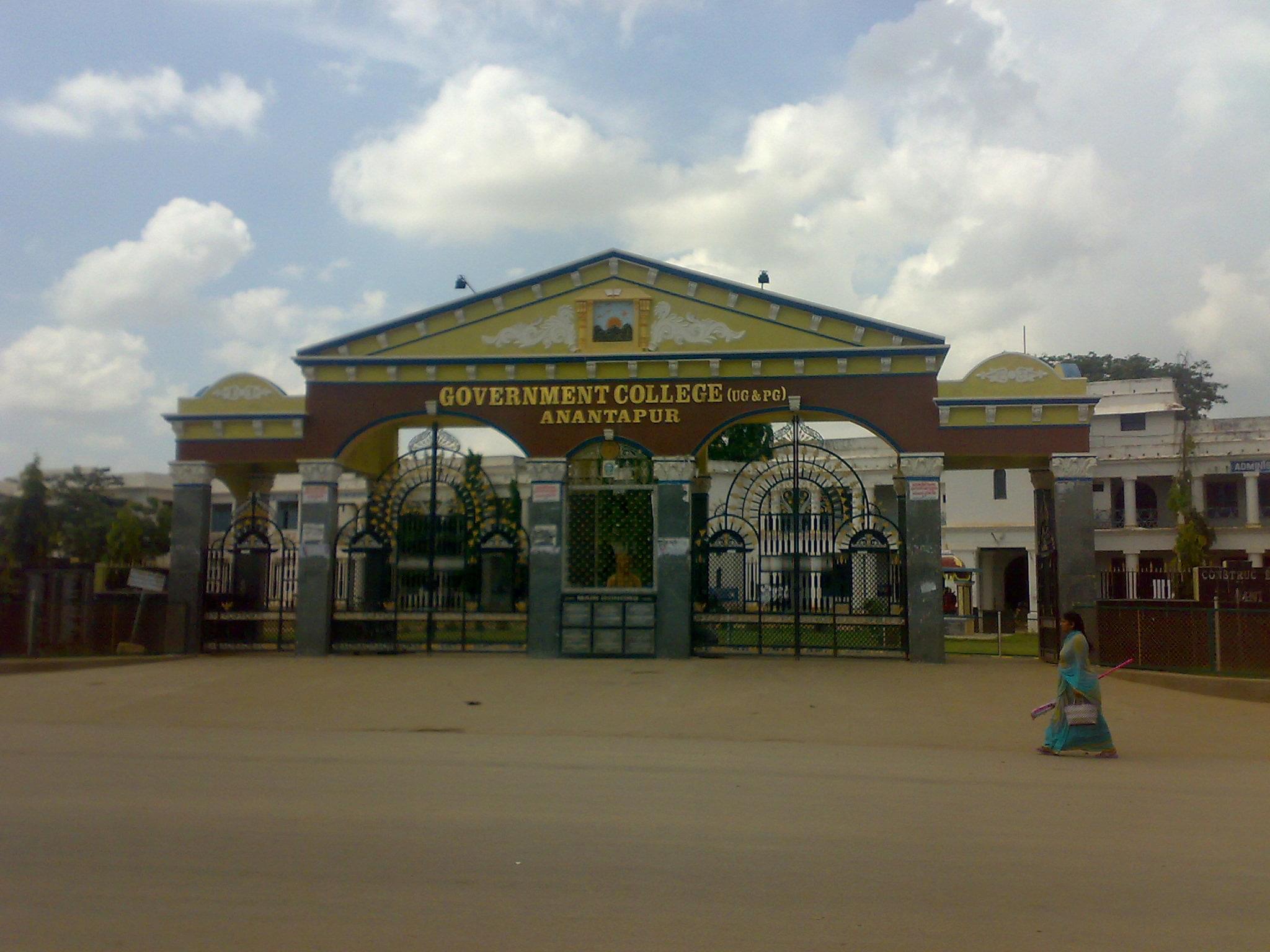 Government College (Autonomous)