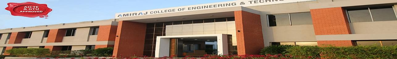 Amiraj College of Engineering and Technology- [ACET], Ahmedabad - Reviews