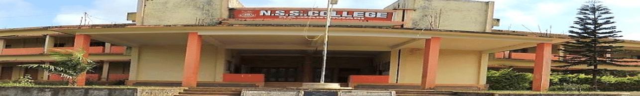 NSS College Rajakumari, Idukki