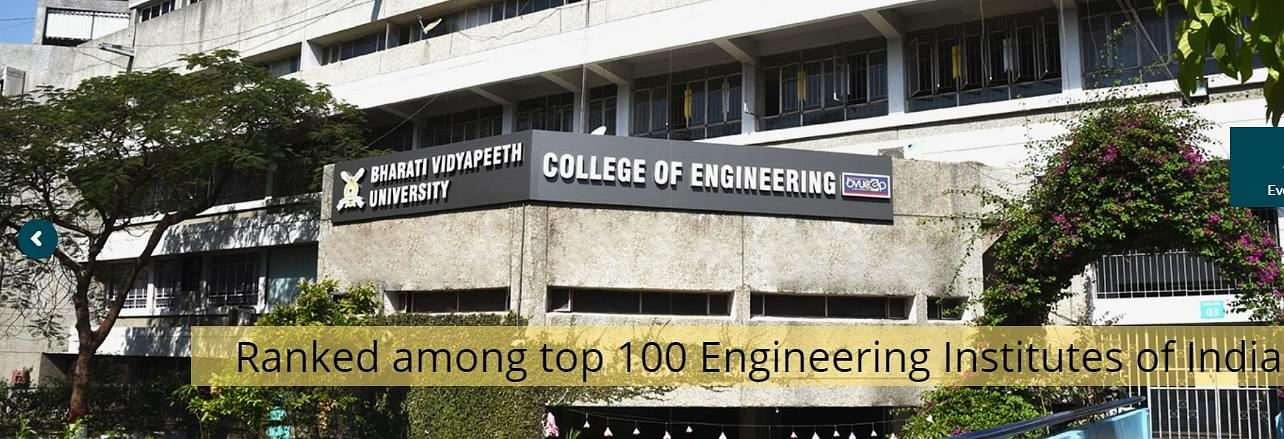 Bharati Vidyapeeth Deemed University - [BVDU]