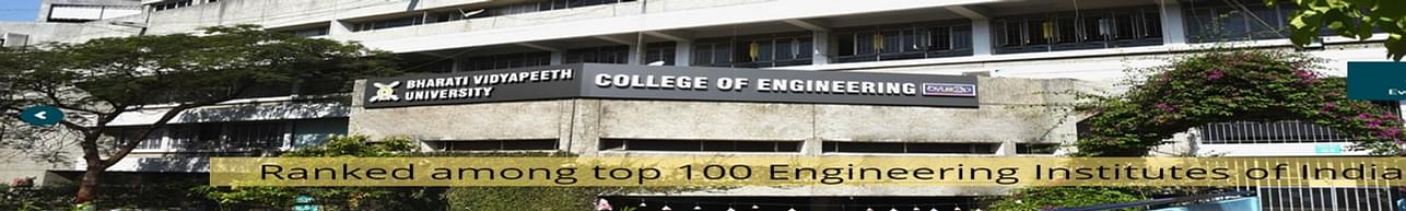 Bharati Vidyapeeth Deemed University - [BVDU], Pune - associated department