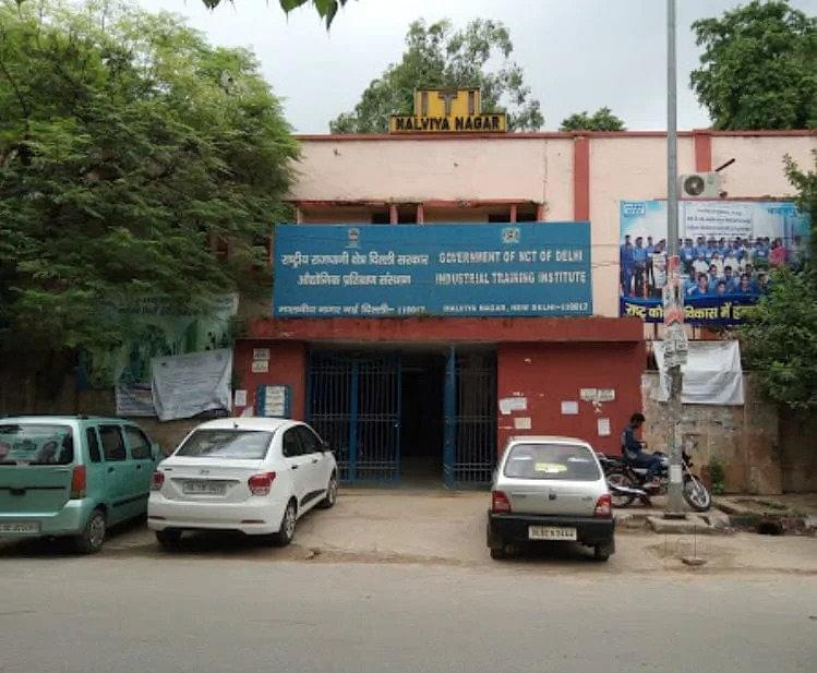 Industrial Training Institute Malviya Nagar - [ITI]