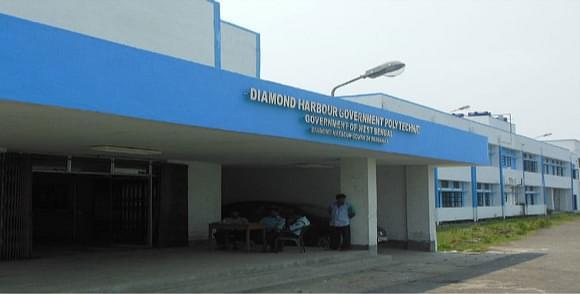 Diamond Harbour Government Polytechnic - [DHGP]