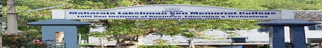 Maharaja Lakshman Sen Memorial College - [MLSM], Sundarnagar