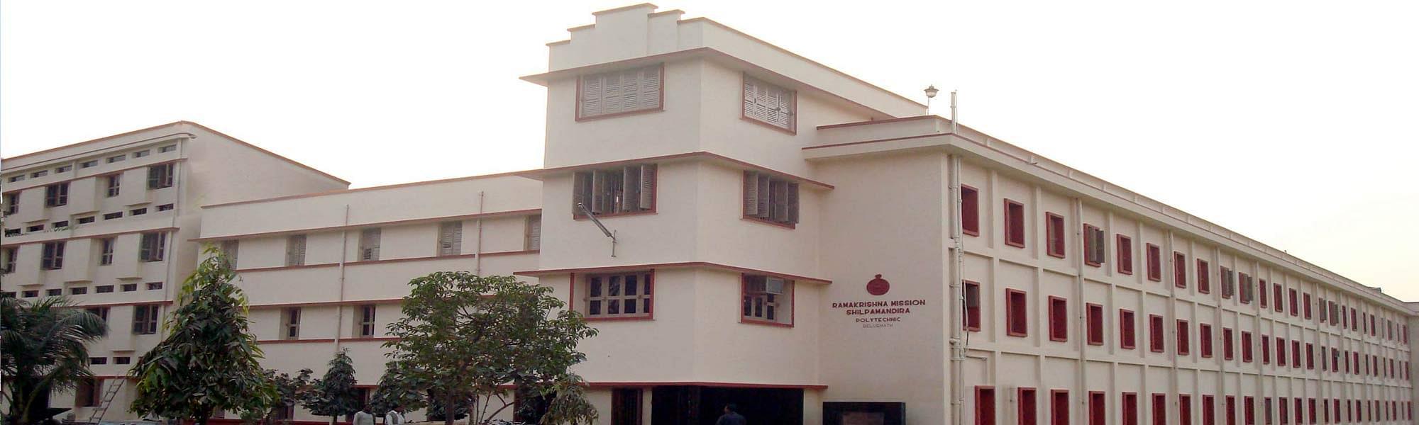 Ramakrishna Mission Shilpamandira