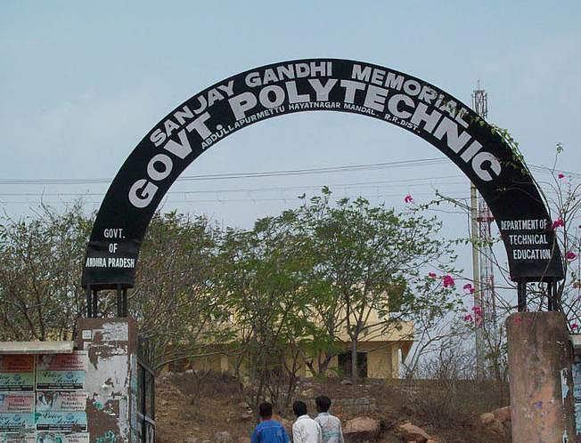 Sanjay Gandhi Memorial Government Polytechnic Abdullahpurmet
