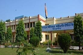 Governmemt Polytechnic