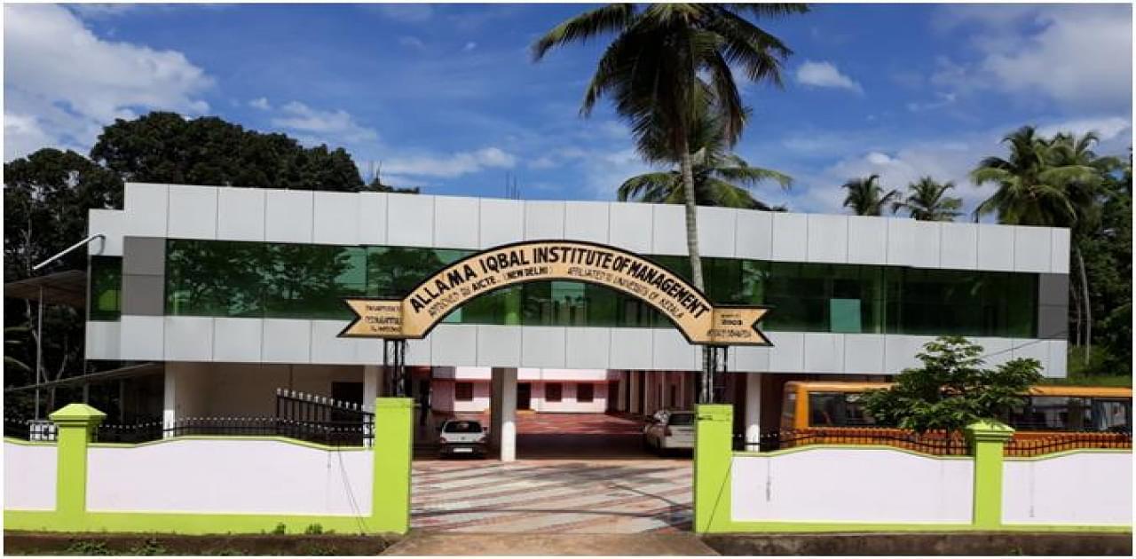 Allama Iqbal Institute of Management - [AIIM]
