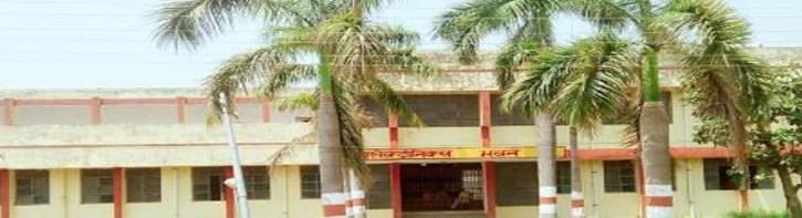 Chhatrapati Shahu Ji Maharaj Government Polytechnic -[CSJMGPA]