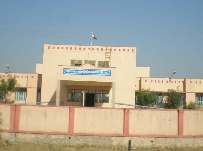 Rajesh Pilot Government Polytechnic College