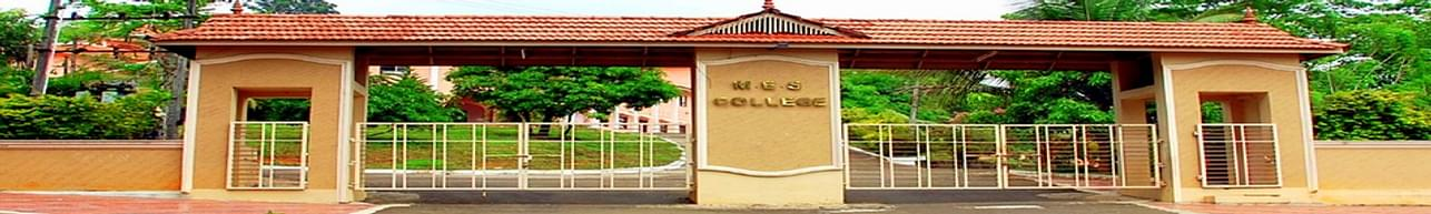 MES College Erumely, Kottayam - Reviews