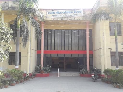 Government Girls Polytechnic Ayodhya - [GGPA]