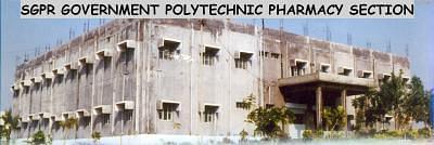 Sri G.Pulla Reddy Government  Polytechnic