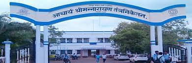 Acharya Shrimannarayan Polytechnic - [ASP]