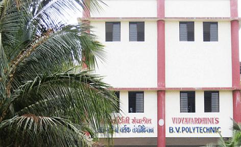 Vidyavardhini's Bhausaheb Vartak Polytechnic