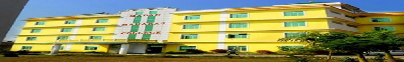 Madan Maharaj College - [MMC], Bhopal