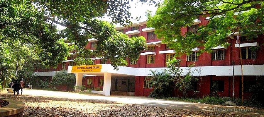 Malabar College of Arts and Science