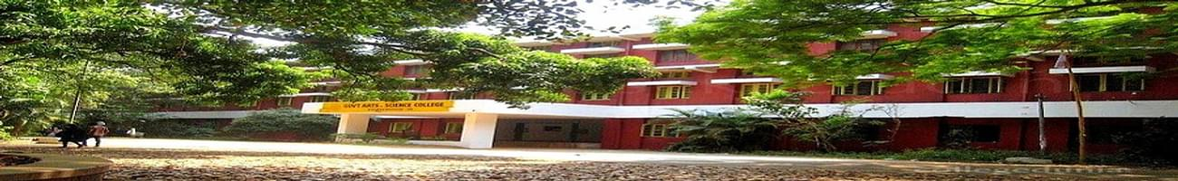 Malabar College of Arts and Science, Koyilandi