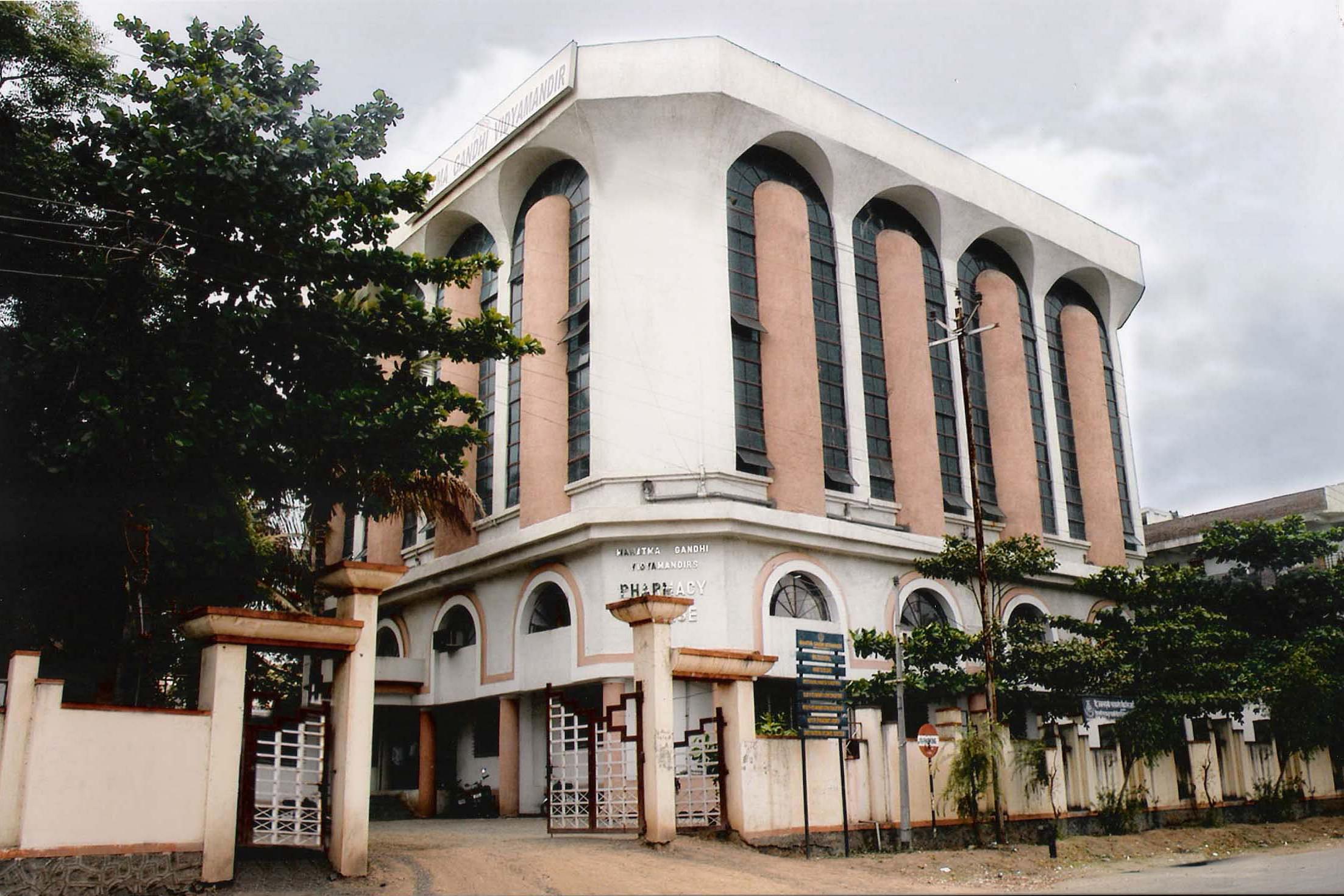 Mahatma Gandhi Vidya Mandir's Institute of Pharmacy-[MGVMIP]