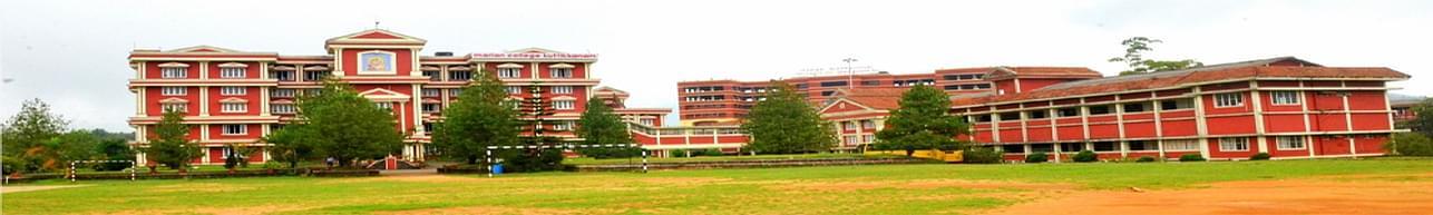 Marian College Kuttikanam, Peermade