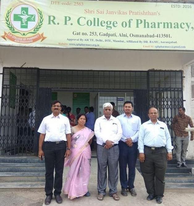 R.P. College of Pharmacy