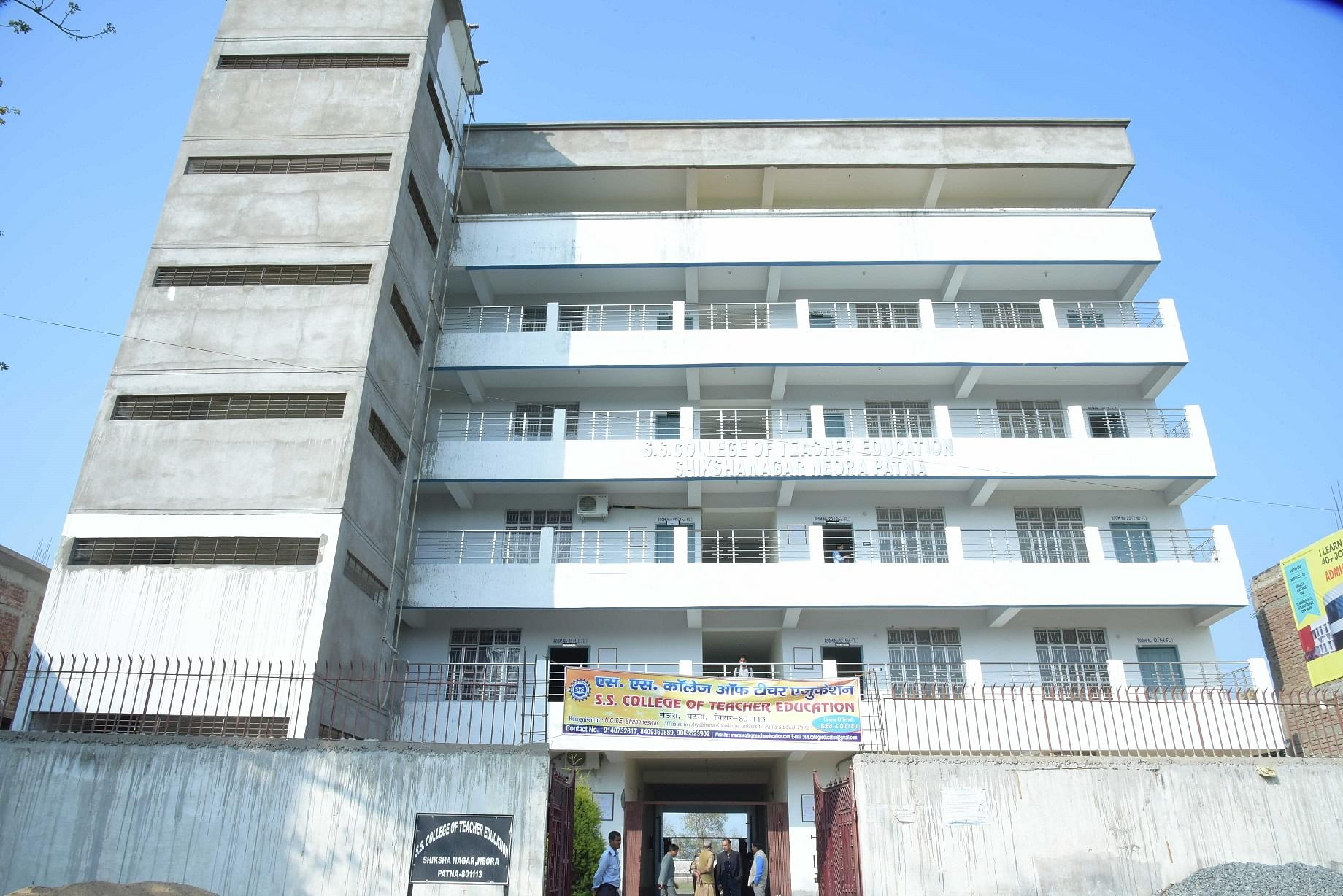 S.S College of Teacher Education