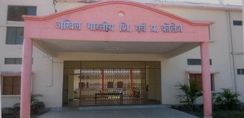 Akhil Bharti College of Pharmacy