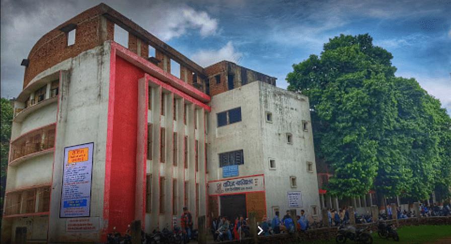 Vanijya Mahavidhyalaya