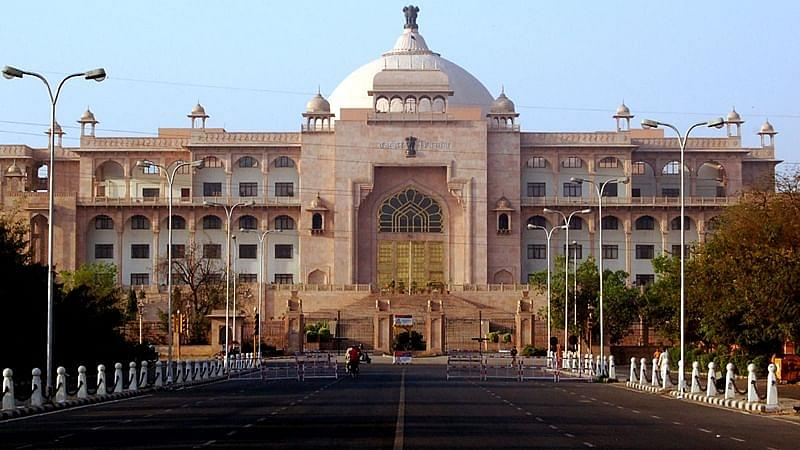 Nirwan University