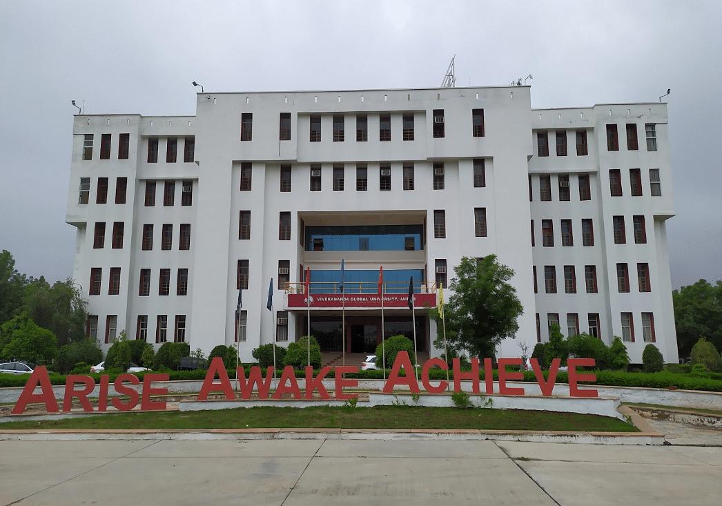 Vivekananda Global University - [VGU]