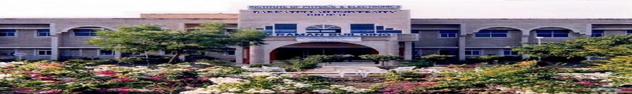 Government Lal Bahadur Shastri College, Vidisha