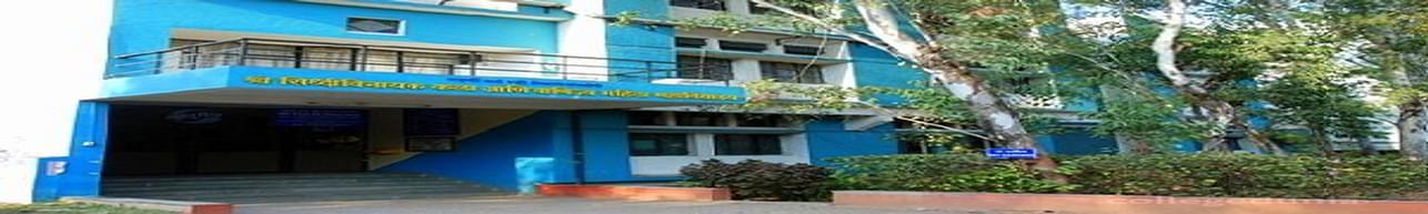 Shree Siddhivinayak Mahila Mahavidyalaya - [SSACMM] Karvenagar, Pune