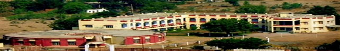 Shri Guru Harkishan Degree College, Jhansi