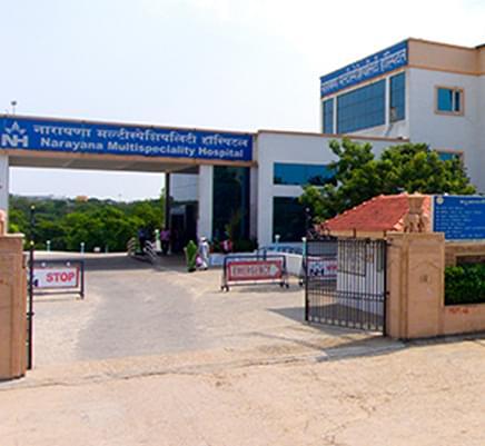 Institute of Clinical Research India - [ICRI]