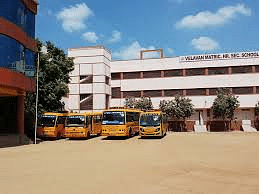 Cheran College For Women