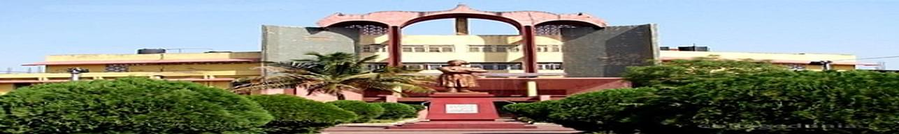 Government Mahaprabhu Vallabhacharya Post Graduate College, Mahasamund - Course & Fees Details