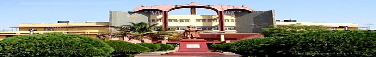 Government Mahaprabhu Vallabhacharya Post Graduate College, Mahasamund