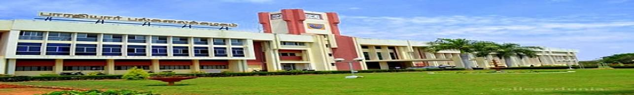 Sree Ramu College of Arts And Science - [SRCAS] Pollachi, Coimbatore - Photos & Videos