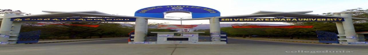 Sree Vidyanikethan Degree College - [SVDC], Tirupati