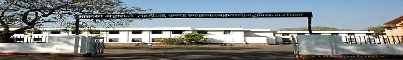 Government M L B Girls PG College - [MLB], Bhopal - Placement Details and Companies Visiting