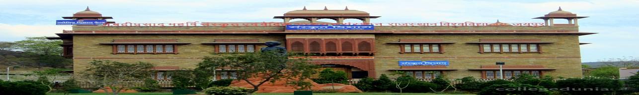 Sri Balaji PG Mahavidyalaya - [SBPGM], Jaipur