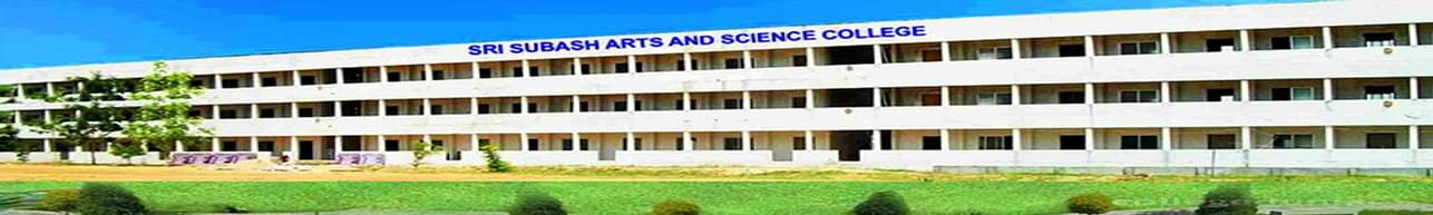 Sri Subash Arts and Science College Pollachi, Coimbatore - Course & Fees Details
