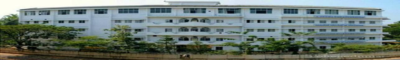 Srinivas First Grade College - [SFGC], Mangalore