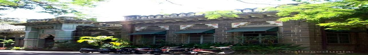 Agharkar Research Institute -[ARI], Pune