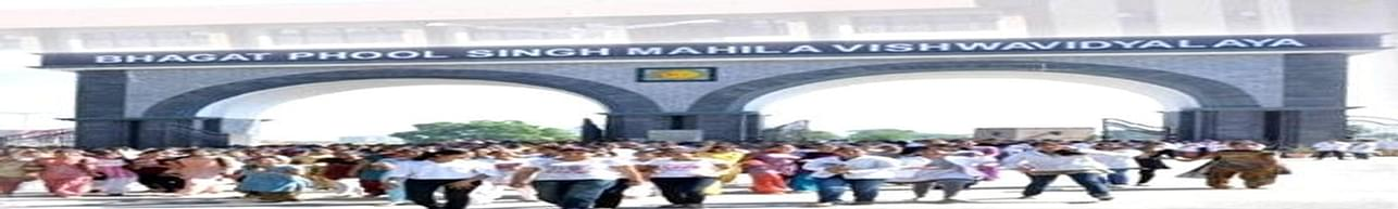 BPS Memorial Girls College - [BPSMGC], Sonepat - Course & Fees Details