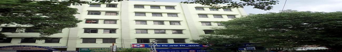 Calcutta Girls' College, Kolkata